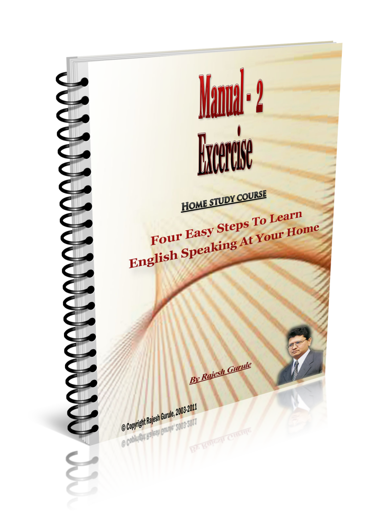 English Speaking Excercise Book Cover