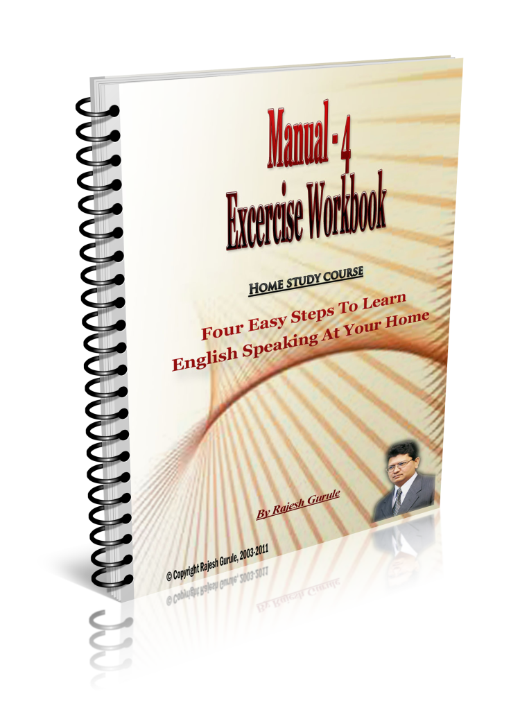 English Speaking Excercise Workbook Cover