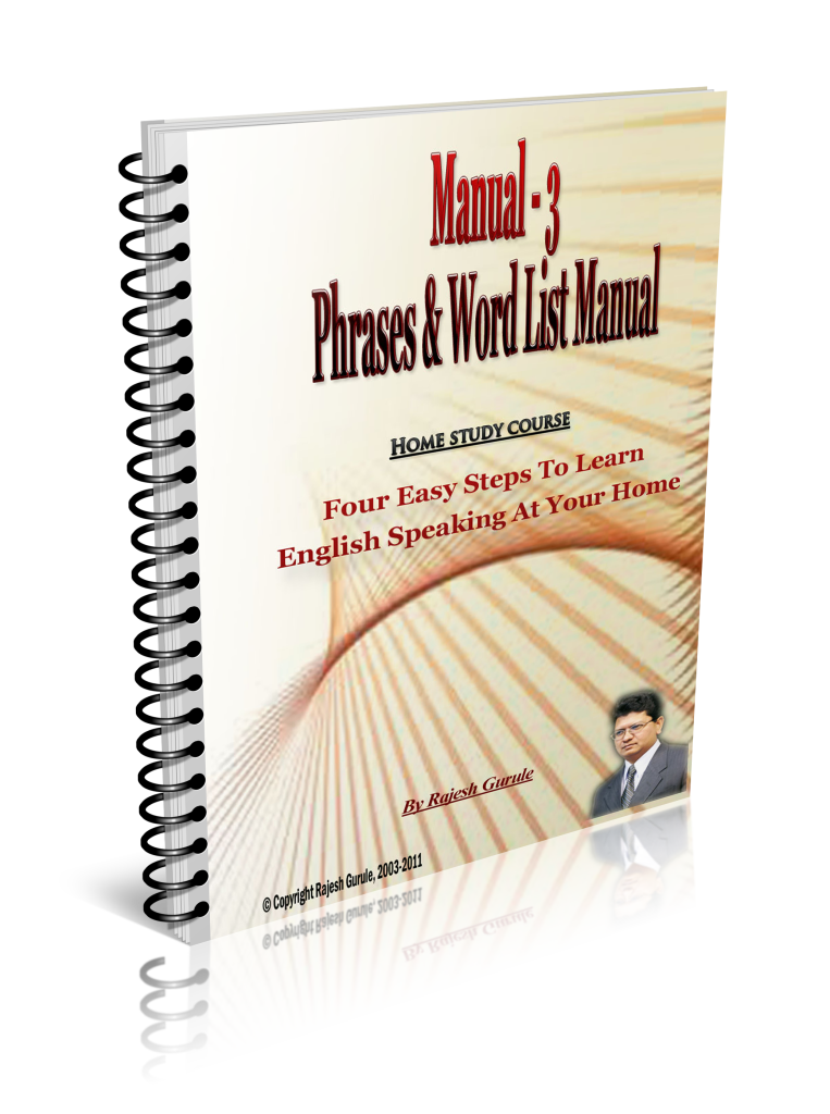 English Speaking Phrases & Words Book Cover