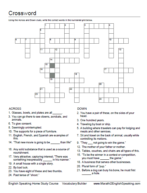 English Crossword 1 Confident English Speaking